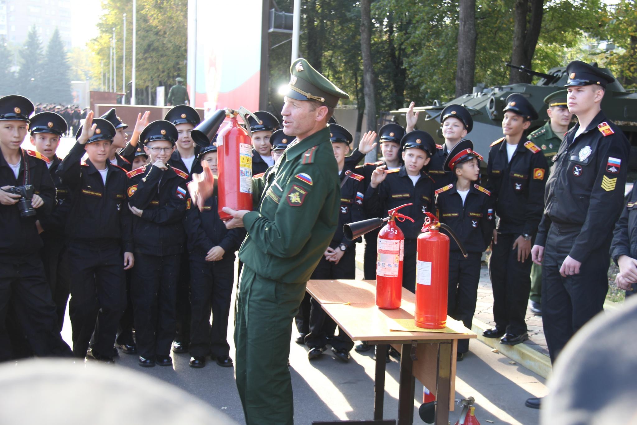 2006 журнал пожарная безопасность 6 класс